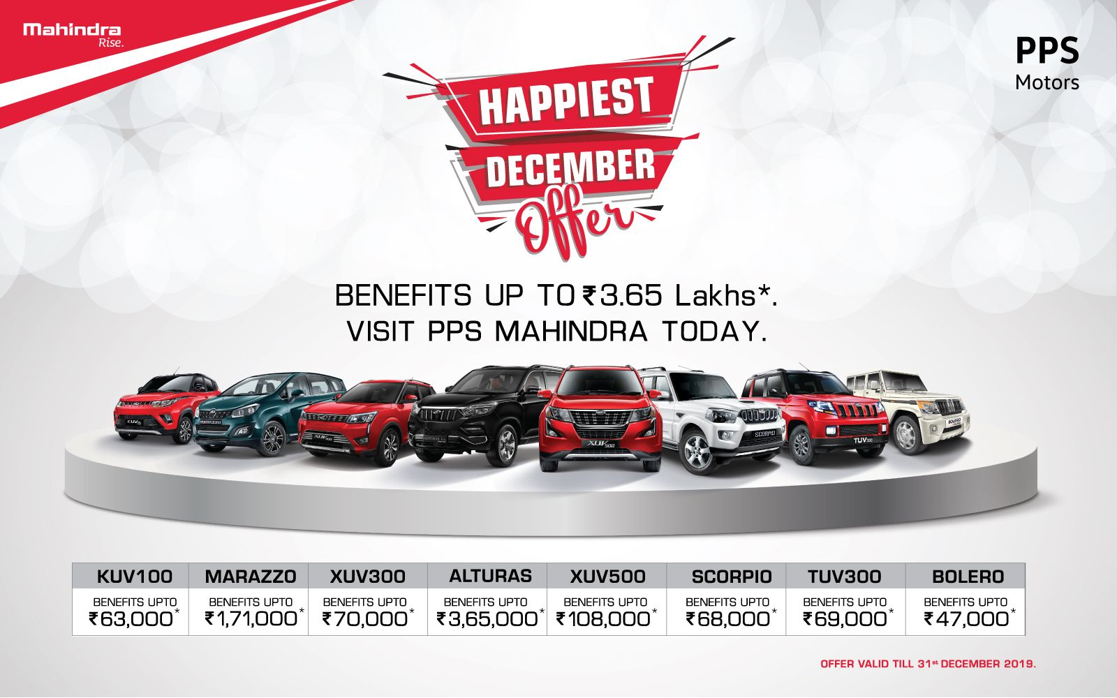pps mahindra bengaluru december promotion offers